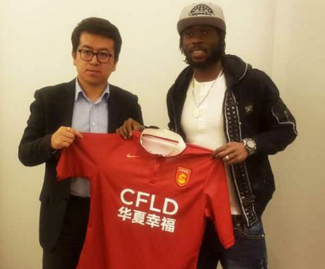 Chinese club Hebei Fortune have completed the signing of Gervinho from Roma.