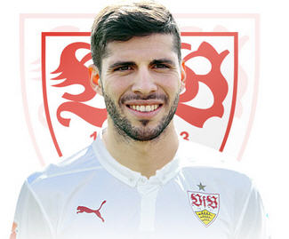 Emiliano Insua moved from Atletico Madrid to VfB Stuttgart and signed a deal with the Cannstatt Boys until 2018.