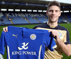 Andrej Kramaric completes transfer to Leicester City in £9.5m deal.