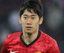 Manchester United have confirmed the £12million signing of Japan star Shinji Kagawa.