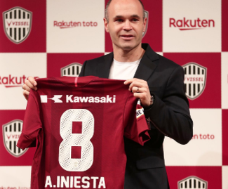 Vissel Kobe have completed the signing of Andrés Iniesta from Barcelona.