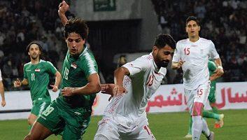 Iraq  2 - 1  Iran