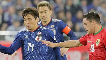 Japan  1 - 0  Bolivia