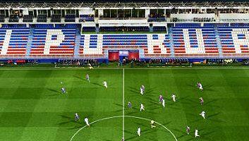 Eibar  1 - 2  Real Sociedad