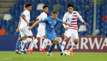 Highlight: Ukraine U20 vs USA U20