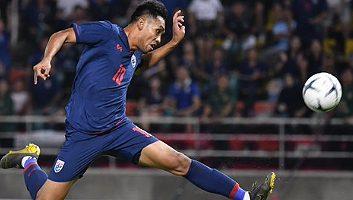 Thailand  2 - 1  UAE