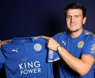 Leicester City have confirmed the signing of defender Harry Maguire from Hull City on a five-year deal.