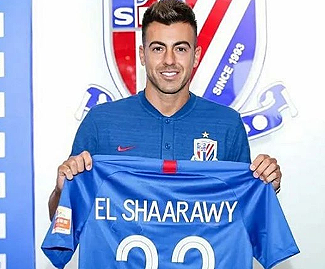 Stephan El Shaarawy has completed his move from AS Roma to Chinese Super League club Shanghai Greenland Shenhua.