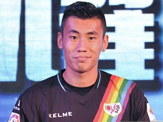 Rayo Vallecano sign La Liga's first Chinese player Zhang Chengdong.