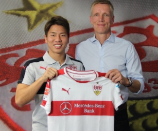 Arsenal have confirmed that promising young forward Takuma Asano will spend another season on loan with Bundesliga outfit Stuttgart in 2017/18.