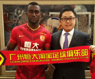 Atletico Madrid sell Jackson Martinez to Guangzhou Evergrande for €42m.