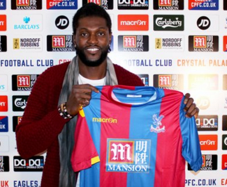 Crystal Palace have confirmed signing of striker Emmanuel Adebayor until the end of the season.